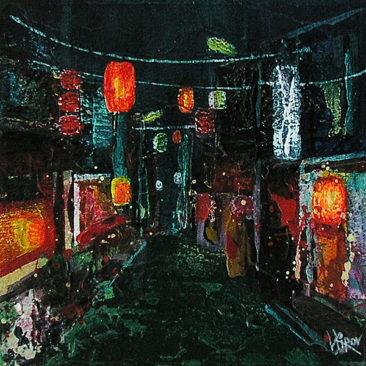 China Town Imp.1