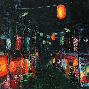 China Town Imp.3