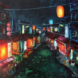 China Town Imp. 4
